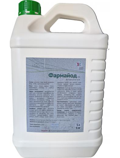 ФАРМАЙОД, ВРК - дезинфицирующее противовирусное средство с бактерицидным и фунгицидным эффектами