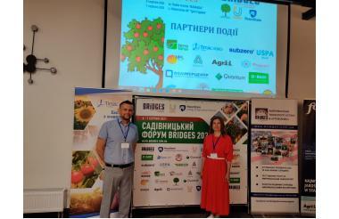 Компания Родонит на садоводческом Форуме BRIDGES во Львове
