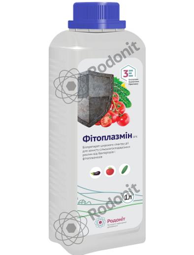 Фитоплазмин, ВРК
