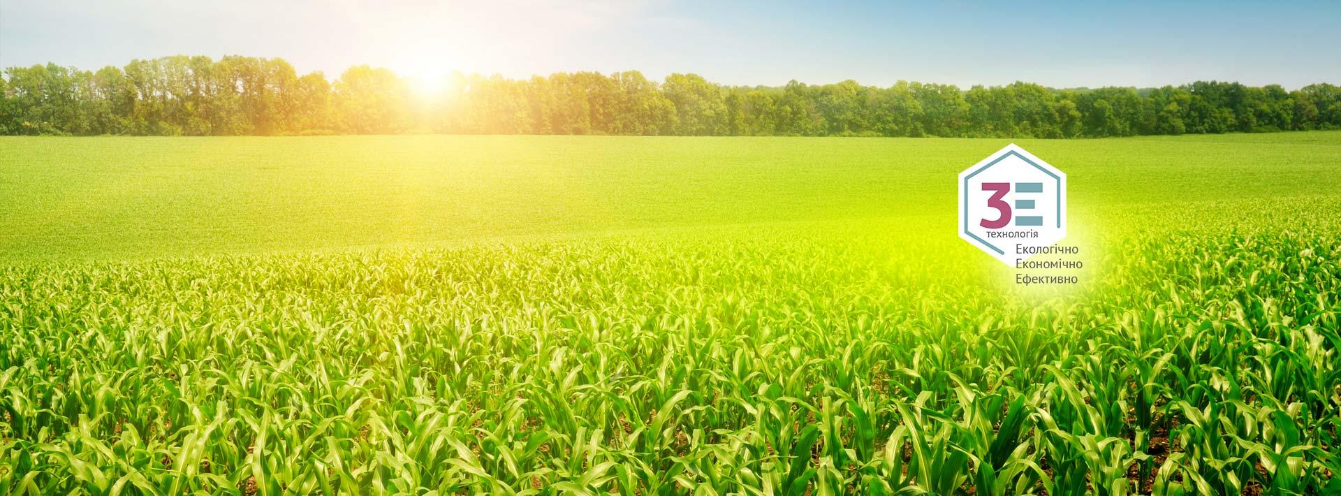 Технологии повышения урожайности